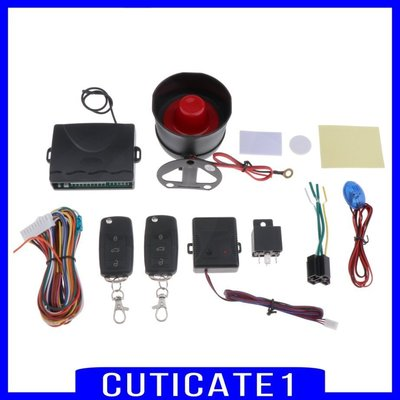 #現貨 Car Security Alarm Burglar Protection Immobilizer System