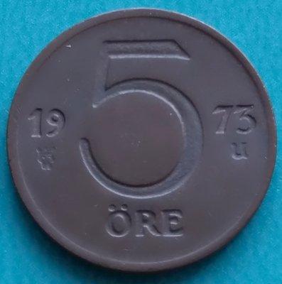 瑞典 1973年  5 ORE 銅幣 280-114