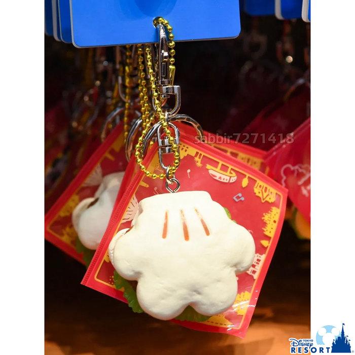 JP購✿樂園限定熱銷食物仿真鎖圈 米奇 刈包 手掌 割包 漢堡 日本東京迪士尼樂園 鑰匙圈 吊飾401150003246