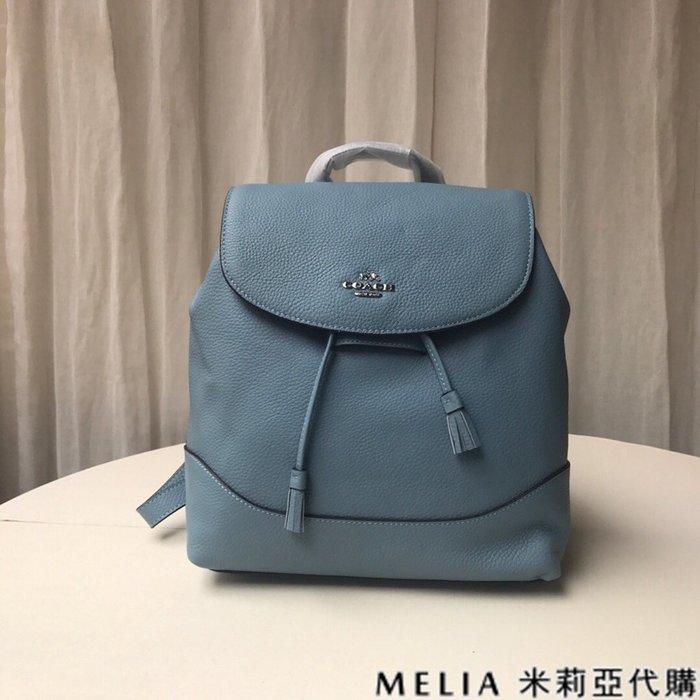 Melia 米莉亞代購 COACH 2019ss F72645 女士款 雙肩包 後背包 抽繩款 休閒旅行包 藍色