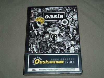 綠洲合唱團Oasis-天之驕子Lord Don't Slow Me Down限量進口精裝盤2DVD-全新未拆