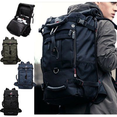 【免運】韓版 大容量 後背包 筆電包 背包 書包 防盜背包 尼龍後背包 電腦包 雙肩包 媽媽包 旅行包 登山包 露營