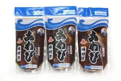 【萬象極品】日本飯岡屋鮑魚(約2~3顆)內容量約120g / 包 / 味付鮑魚 / 味付貝 / 調製南美貝