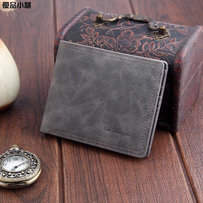 韓版恒勝皮具男士錢包簡約時尚短款wallet超薄復古軟皮夾 優品小鋪