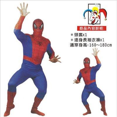 【洋洋小品成人蒙面蜘蛛人服裝】兒童親子裝萬聖節服裝聖誕節服裝化妝派對造型角色扮演服裝道具動漫英雄系列蜘蛛俠超人美國隊長