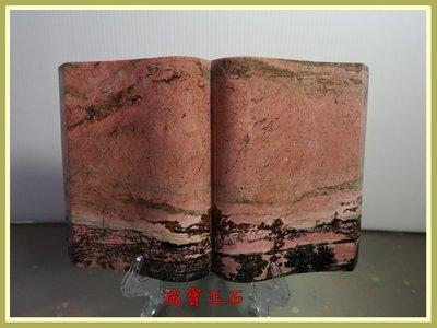 瑞寶玉石 ~ 花蓮玫瑰石雕 (一本萬利~無字天書) 擺件 直購價【H5284】