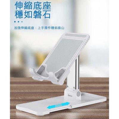 特價 手機支架 便攜式手機桌面懶人支架直播平板iPad萬能通用支撐架 升降追劇可折疊 自由調節角度