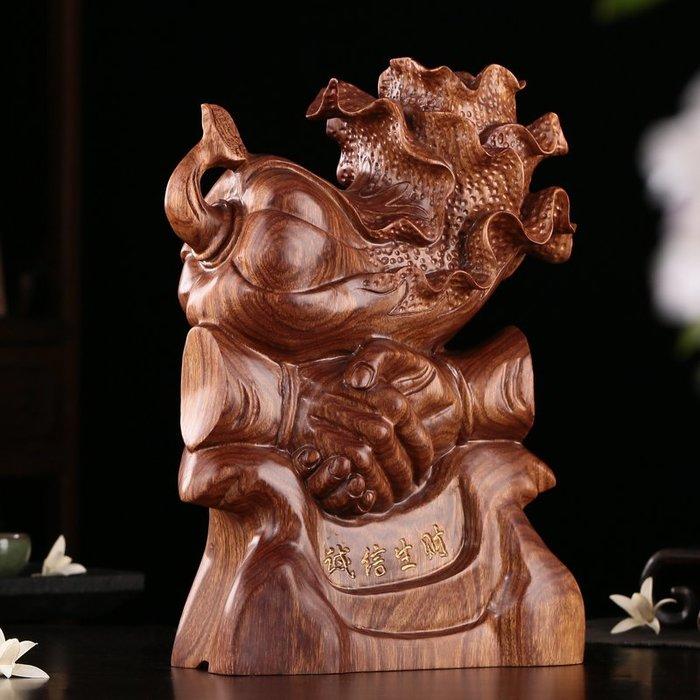 紅木工藝品 非洲花梨木雕實木質創意擺件 誠信生財白菜家居擺設