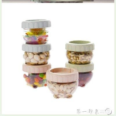 倉鼠零食分裝盒食物收納盒糧食飼料儲藏罐子養倉鼠的用品雜糧儲物QTYU