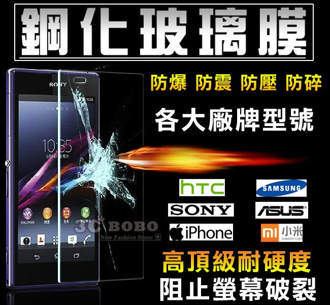[免運費] 手機螢幕 鋼化玻璃膜 螢幕保護貼 螢幕保護膜 機身保護貼 包膜 貼膜 OPPO R7 R5 R3 N5 N3