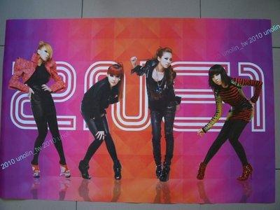 海報滿3張免運~2NE1【TO ANYONE】BIGBANG師妹~全新韓國偶團體韓語專輯宣傳大橫款~超商付款免競標可海外
