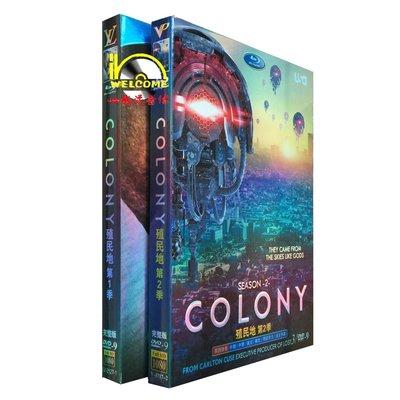 【優品音像】 高清美劇DVD Colony 殖民地 第1-2季 完整版 6碟裝DVD 精美盒裝