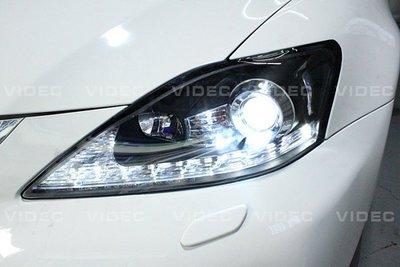 大台北汽車精品 LEXUS IS250 IS350 LED DRL 日行燈 大燈 總成 台灣 SONAR 製 台北威德