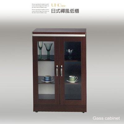 【UHO】ZM- 日式禪風 展示矮櫃 ...