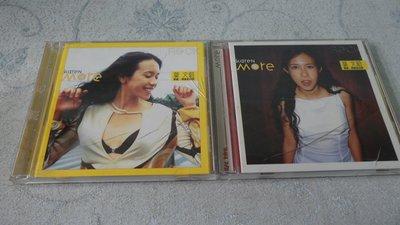 【金玉閣B-4】CD~莫文蔚 NO.1新曲 精選全紀錄20首/MORE (DISC ONE+TWO)共2片