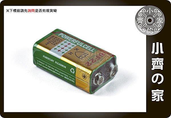 小齊的家 新 9V電池 方形電池 方塊電池 超高容量 無汞 環保 碳鋅電池 可用於RJ45網路測線儀