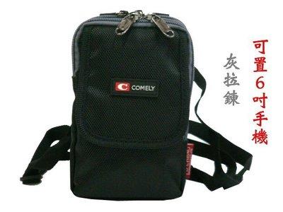 【菲歐娜】6590-(特價拍品)COMELY 直立斜背小包/腰包附長帶(灰)6吋