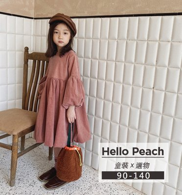 超有氣質!燈心絨公主泡泡袖連身裙 女童裝 粉/黑  Hello Peach