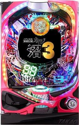 柯先生正日本原裝進口CR彈球默示錄開司沼3 小鋼珠 柏青哥在家輕鬆享受遊藝場的聲光效果刺激佈置開店 超炫潮遊戲室店面展示