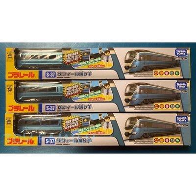 全新盒損 麗嬰 PLARAIL 多美 鐵道王國 S-37 附人偶 藍寶石踴子號 觀光列車 火車 TP15558