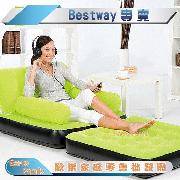 【Bestway】三色可選單人植絨蜂窩立柱沙發床/充氣沙發椅/充氣床/懶人椅/靠墊多功能沙發床/居家沙發床(67277)
