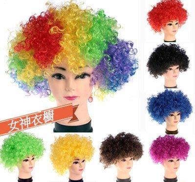 #女神衣櫥#  萬聖節假髮成人兒童男女小丑表演發球迷捲髮爆炸頭搞怪蓬鬆假頭髮 !!新品瘋搶中!