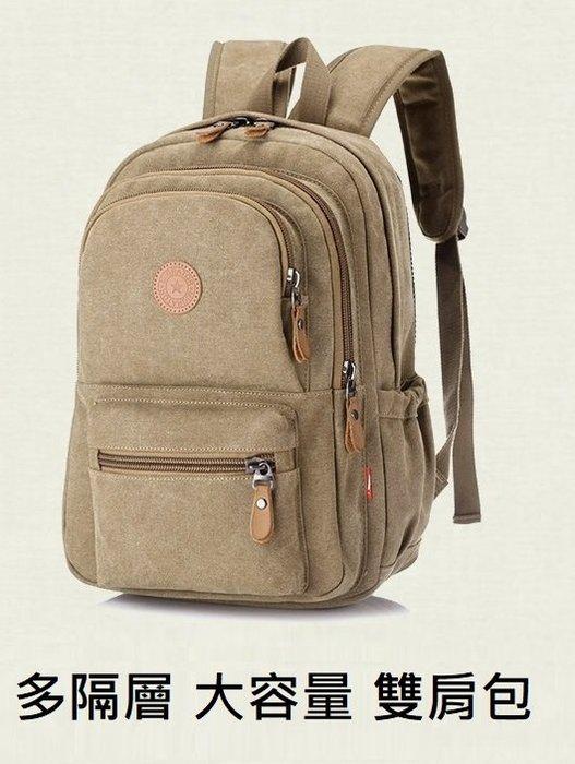 背包 書包 帆布背包 雙肩包 單肩包 手提包 側背包 書包 包包大容量多隔層 手提包旅行逛街包可手提背包