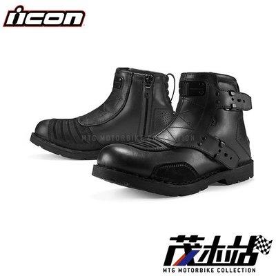 ❖茂木站 MTG❖ 美國 ICON 1000 EL BAJO BOOT 短筒騎士靴 護甲扣 打檔護塊 車靴。黑
