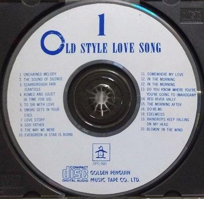 《絕版專賣》Old Style Love Song 老式情歌 1、3 (2CD.無封面.有封底)