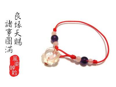風姿綽約--愛情召喚手環(J715)~...