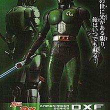 日本正版 景品 假面騎士BLACK RX DXF Dual Solid Heroes vol.5  公仔 日本代購