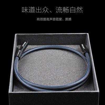 喇叭線CopperColour/銅彩COAX-BE鈹合金75歐同軸線數字信號線發燒音響連