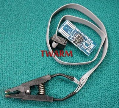 德源科技 r)SOIC8 SOP8 窄/寬體通用IC夾子刷機夾BIOS燒錄夾適24 93 25 26等