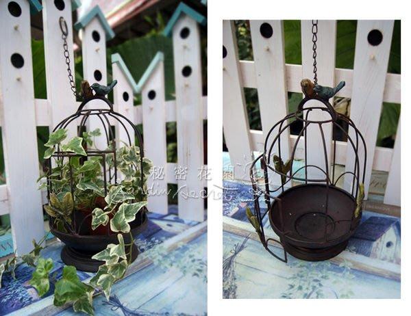 吊掛鳥籠--秘密花園--南法鄉村風鐵質復古小鳥與鳥籠造型花器/懸吊擺飾品--出清價