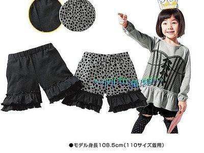 **阿布童裝**【C1565】女孩中大童實穿花邊短褲100CM