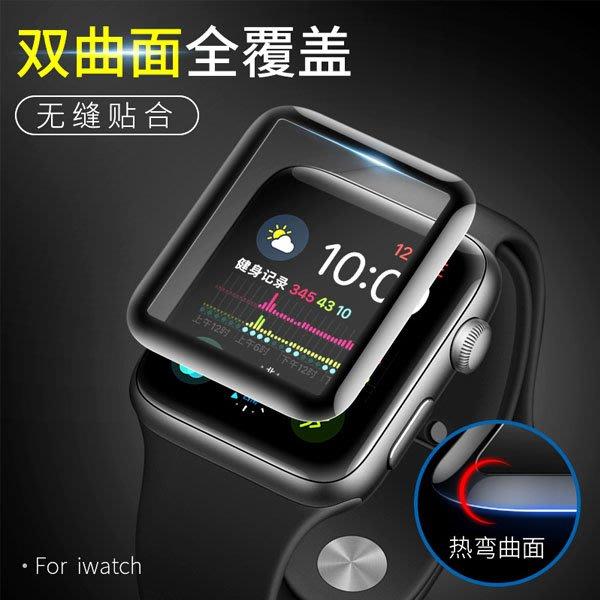 Apple Watch 4 玻璃貼 3D曲面 全膠 iWatch 3/2/1 38 42 40 44 mm 鋼化膜 防摔 全屏保護貼