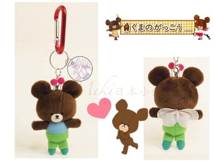 *Miki日本小舖*日本㊣版小熊學校the bears'school 喬琪 蝴蝶造型 絨毛娃娃吊飾/鑰匙吊飾