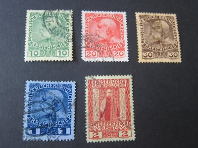 【雲品】奧地利Austria offices in Turkey 1908 Sc 47-9,51 FU 庫號#64994