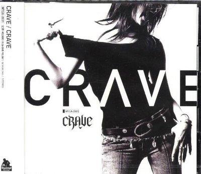 K - CRAVE - CRAVE - 日版 - NEW
