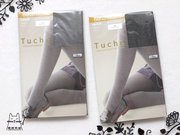 【拓拔月坊】GUNZE 郡是 Tuche 60丹 棉混 雜色 褲襪 日本製~現貨!L-LL