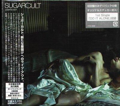 (甲上唱片) SUGARCULT - Lights Out - 日盤+2BONUS 初回限定盤