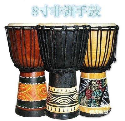 【格倫雅】^送家人朋友閨蜜領導紀念禮物進口8寸非洲手鼓 整木掏空初學練習者玩耍非洲鼓可