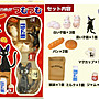 【三元】日本進口 魔女宅急便 造型疊疊樂