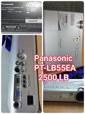 Panasonic PT-LB55EA 2500LB超優的展示機 LB10SU零件機 〔 家庭劇院 露營 世足賽〕鴻J