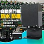 5Cgo【批發】含稅室外防水電動閉門器自動開...