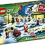 《FOS》日本 LEGO 樂高 聖誕驚喜 倒數月曆 耶誕節 2020新款 城市 60268 禮物 玩具 送禮 孩童最愛