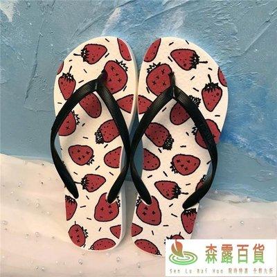 拖鞋-新款夏季水果人字拖女夾腳涼拖鞋女夏外穿防滑平底跟沙灘鞋 【森露百貨】