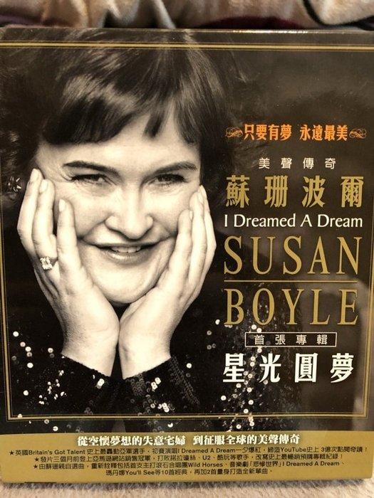 蘇珊波爾 星光圓夢  Susan Boyle   I Dreamed A Dream
