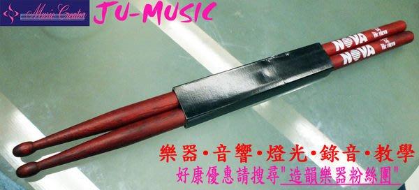 造韻樂器音響- JU-MUSIC - 全新美國 Vic Firth 副牌 Nova 5A 高級楓木鼓棒