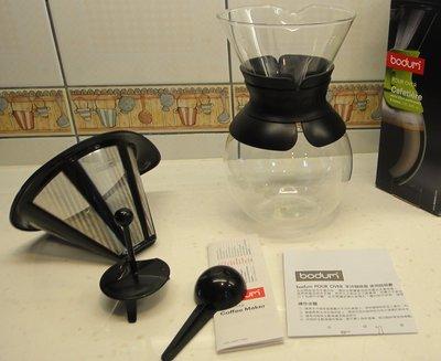 丹麥 bodum POUR OVER 咖啡手沖壼 手沖咖啡壺1L 原價2200元 三擇一